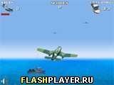 Игра Морской удар - играть бесплатно онлайн