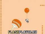 Игра Тоби - играть бесплатно онлайн