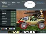 Игра Машина смерти - играть бесплатно онлайн