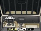 Игра Авто. Побег серия №1 – авто - играть бесплатно онлайн