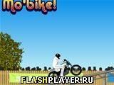 Игра Мо'байк - играть бесплатно онлайн
