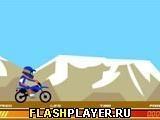 Игра Идиотский мотокросс экстремалов - играть бесплатно онлайн