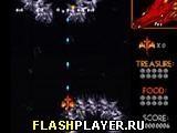 Игра Штаны Дракона 2 - играть бесплатно онлайн
