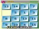 Игра Пятнашки - играть бесплатно онлайн