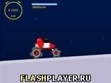Игра Планетарная гонка - играть бесплатно онлайн