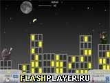 Игра Горилла - играть бесплатно онлайн