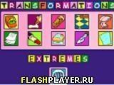 Игра Экстремальные перемены - играть бесплатно онлайн