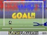 Игра Мастер пенальти - играть бесплатно онлайн