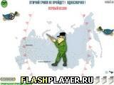 Игра Жириновский VS Птичий грипп - играть бесплатно онлайн