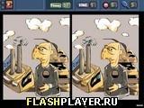 Игра Найди различные точки - играть бесплатно онлайн