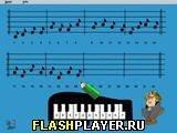 Игра Я Композитор - играть бесплатно онлайн