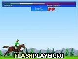 Игра Лиза и бандит - играть бесплатно онлайн