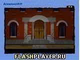 Игра Леново - играть бесплатно онлайн
