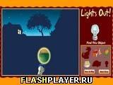 Игра Без света - играть бесплатно онлайн