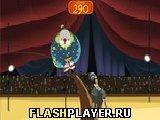 Игра Сплошная клоунада - играть бесплатно онлайн