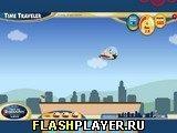 Игра Путешественник во времени - играть бесплатно онлайн