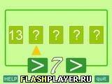 Игра Семерка - играть бесплатно онлайн