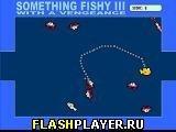 Игра Нечто подозрительное 3 - играть бесплатно онлайн