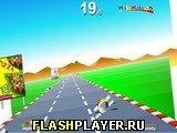 Игра Гоночный автомобиль - играть бесплатно онлайн