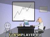 Игра Невидимый человечек - играть бесплатно онлайн