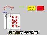 Игра Блэк Джек 5 - играть бесплатно онлайн