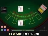 Игра Блэк Джек 6 - играть бесплатно онлайн