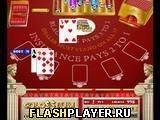 Игра Блэк Джек 7 - играть бесплатно онлайн