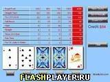 Игра Покер - играть бесплатно онлайн