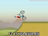 Игра Велосипед - играть бесплатно онлайн