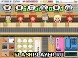 Игра Суши-ресторан - играть бесплатно онлайн