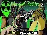 Игра Чернобыльские кролики - играть бесплатно онлайн