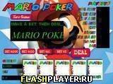 Игра Марио покер - играть бесплатно онлайн
