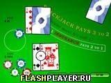 Игра Блэк Джек 9 - играть бесплатно онлайн