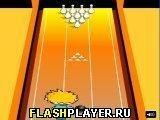 Игра Десятикеглявой Боулинг - играть бесплатно онлайн