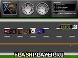 Игра 5 миль до... - играть бесплатно онлайн