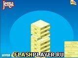 Игра Дженга - играть бесплатно онлайн