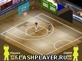 Игра Сложный Баскетбол - играть бесплатно онлайн