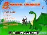 Игра Смелый дракон - играть бесплатно онлайн