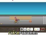 Игра Реактивный байк - играть бесплатно онлайн