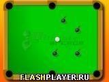 Игра Последний бильярд - играть бесплатно онлайн