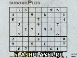 Игра Судоку Плюс - играть бесплатно онлайн
