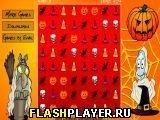 Игра Хэллоуинский удар - играть бесплатно онлайн