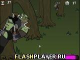 Игра Лесная битва - играть бесплатно онлайн