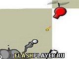 Игра Пушечный беглец - играть бесплатно онлайн