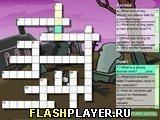 Игра Дрожащий кроссворд - играть бесплатно онлайн