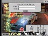 Игра Жажда скорости - играть бесплатно онлайн