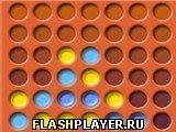 Игра 4 связанных - играть бесплатно онлайн
