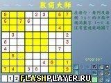 Игра Китайский Судоку - играть бесплатно онлайн
