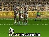 Игра Ты номер 1? - играть бесплатно онлайн