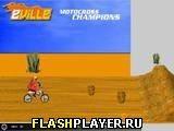 Игра Чемпионы мотокросса - играть бесплатно онлайн